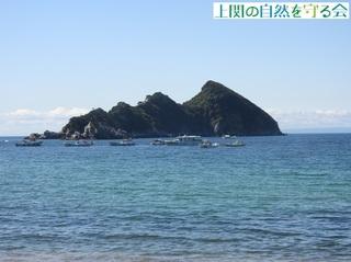 中電に対峙する祝島の漁船211001.jpg