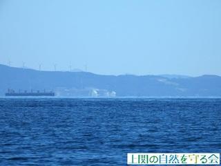 八島の南方に四国電力の伊方原発が見える210828.jpg