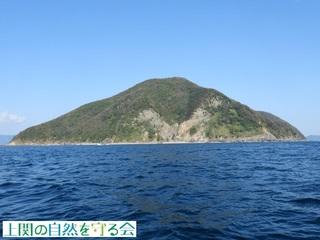 八島南端の景色201013.jpg