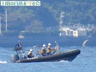 海保タグボート211005.jpg