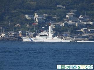 海保巡視艇211005.jpg