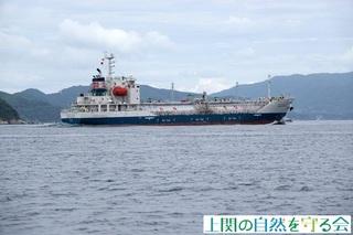 近くを航行中の貨物船210808.jpg