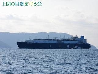 LNGガス運搬船AMUR RIVER201206.jpg