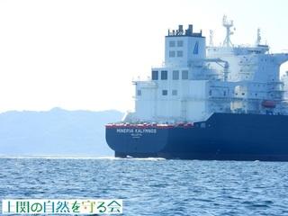 LNG運搬船211003.jpg