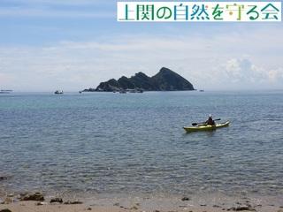 Tシーカヤック210713.JPG